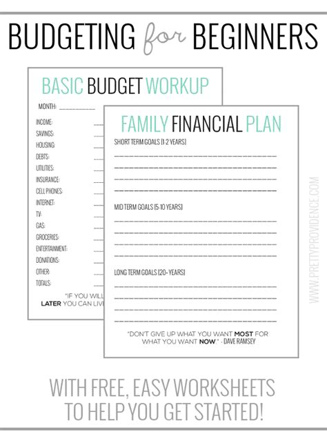Financial Worksheets by Basic Budgeting With Free Worksheets To Get You Started