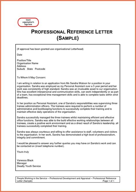 Reference Letter Format In Professional Reference Template Bio Exle