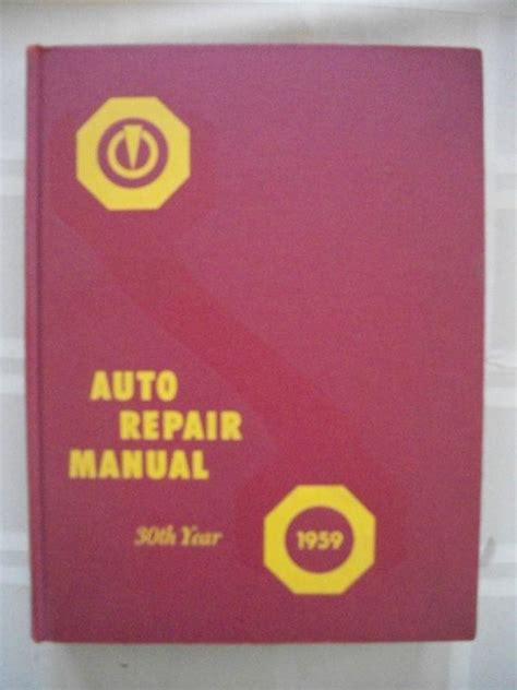 motors auto repair manual shop service book 1959 1966 ebay purchase original 1951 1959 chilton s auto repair manual shop service book like motor s