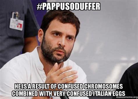 Memes On Rahul Gandhi - these 8 viral memes prove that rahul gandhi is the king of