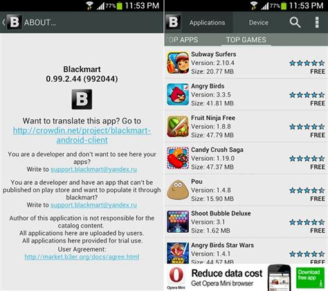 blackmart apk blackmart alpha v0 99 2 44 apk get paid android apps for free