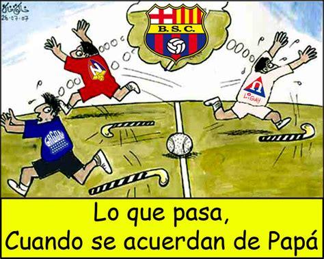 frases con imagenes de emelec contra barcelona imagenes chistosas del barcelona para subir al facebook