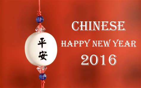 keywords for new year new year 2016 related keywords suggestions