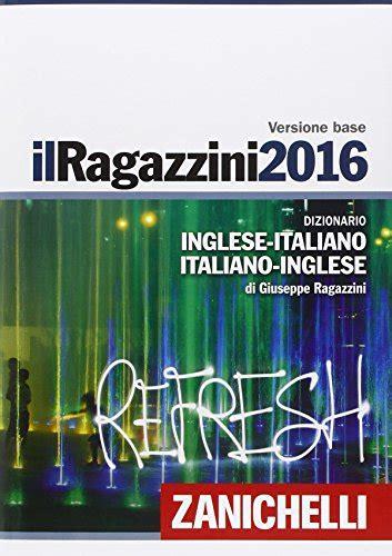 libro limagier franais italien libro il larousse francese fran 231 ais italien italiano