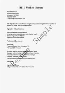 resume sles mill worker resume sle