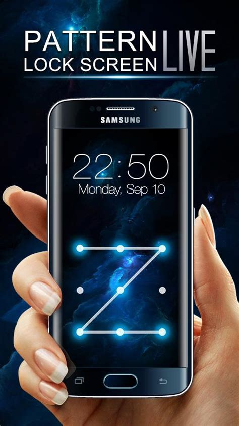 pattern lock screen free download for samsung wave y pattern lock screen android apps on google play
