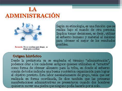 que es layout en administracion aspectos generales de la administraci 243 n monografias com
