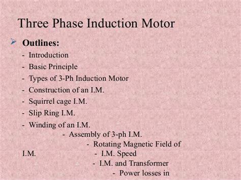 three phase induction motor working principle ppt working principle of induction motor electrical4u 28 images 3 phase induction motor working