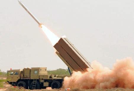 Raket Usa