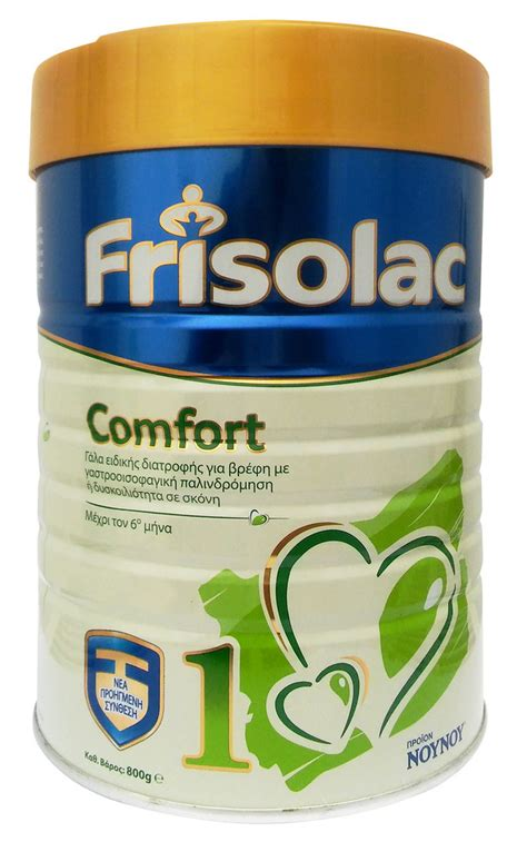 comfort pharmacy frisolac 1 comfort από 0 έως 6 μηνών 800gr dna pharmacy gr