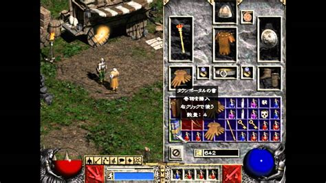 Download Youtube Japan | diablo ii gameplay 1600x1200 japanese youtube