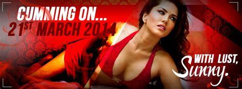 full hd video ragini mms 2 ragini mms 2 watch online full movie dailymotion cinemandunk