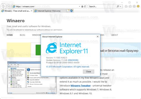 internet explorer search box how to hide the search box in internet explorer 11