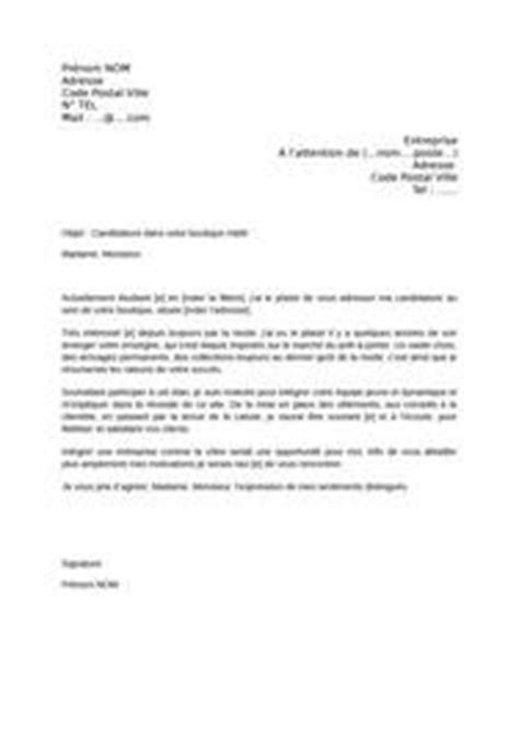 Exemple Lettre De Motivation H M Lettre De Motivation H M Employment Application