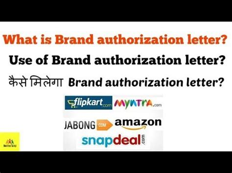 authorization letter to use brand name what is brand authorization letter use of brand