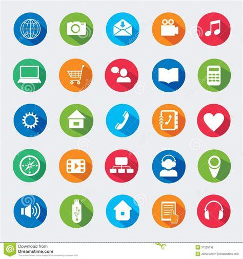 modern design elements modern media design elements stock vector image 37235739