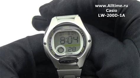 Vapor Casio Lw 200 1a casio lw 200d 1a