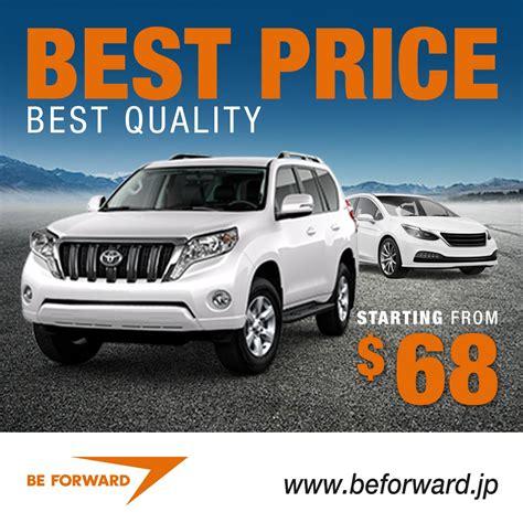 auto forward japanese used car be forward