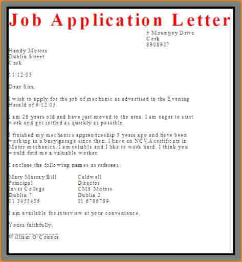 who to write a cover letter for application how to write a application cover letter