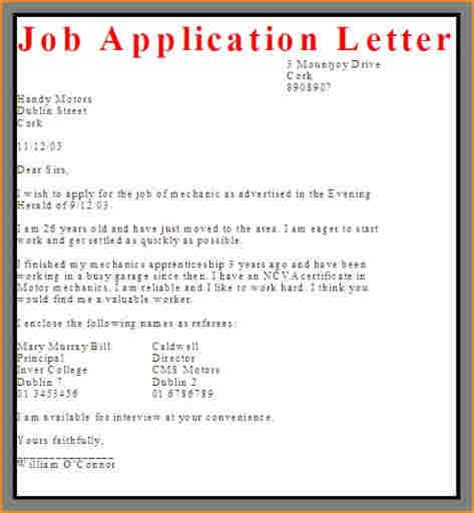 Application Letter To A Company 8 Application Business Letter Basic Appication Letter