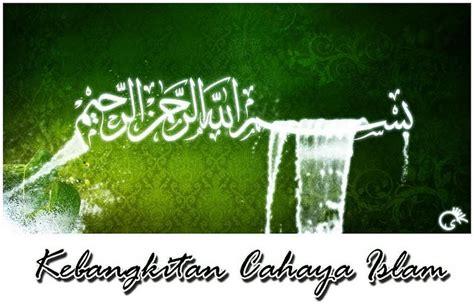 kata mutiara islam kumpulan kata bijak islami 2012