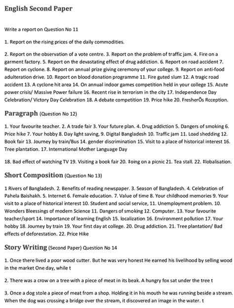 paper pattern of english hsc 2016 hsc english 2nd paper suggestion question 2019 100 common