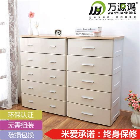 table top plastic storage drawers table top plastic storage drawers 28 images plastic
