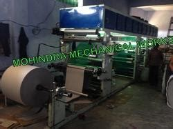 Paper Banana Leaf Machine - paper plate lamination machine suppliers manufacturers