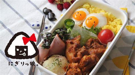 Zavera Twun By Quail ウズラの目玉ちゃんとタンドリーチキン弁当 quail fried eggs tandoori chicken bento lunchbox 336時限目