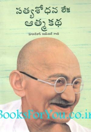 gandhi biography in telugu pdf mahatma gandhi leadership quotes telugu quotesgram