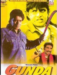 film the don mithun the god of small things mithun chakraborty s gunda watch