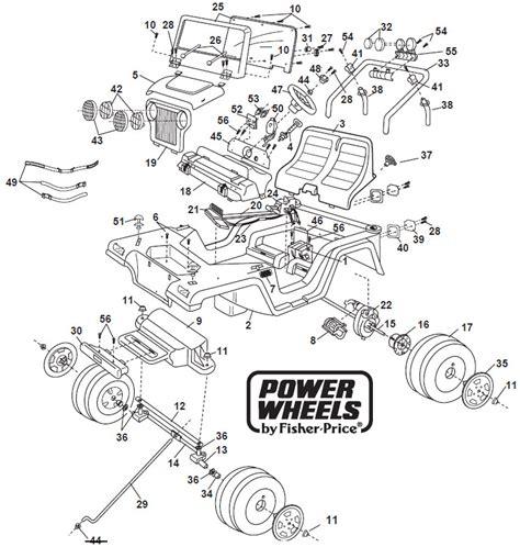 Jeep Wrangler Parts Diagram Power Wheels Jeep Wrangler 1998 Parts