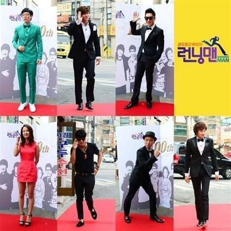 so ji sub guest in running man list of running man episodes this is my world