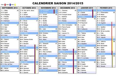 Calendrier 2 Division Maroc Es16 U19 Le Calendrier 2014 2015