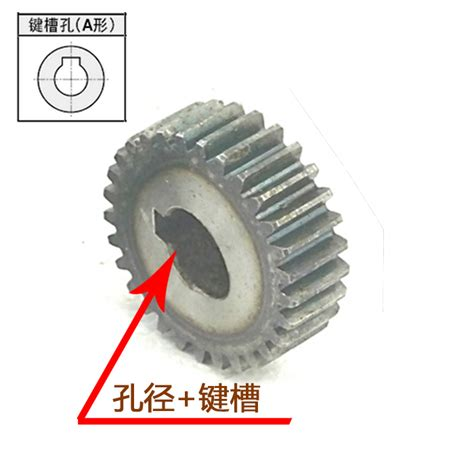 1 5m32 45 steel metal spur gear teeth induction hardening