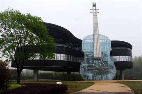 piano casa piano casa una casa de m 250 sica construido en china