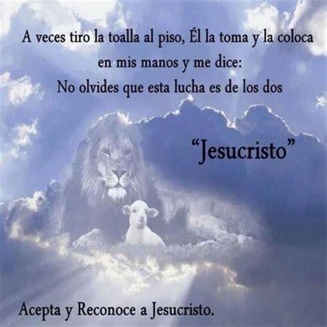 imagenes con frases bonitas de jesucristo imagenes bonitas de jesucristo imagenes cristianas