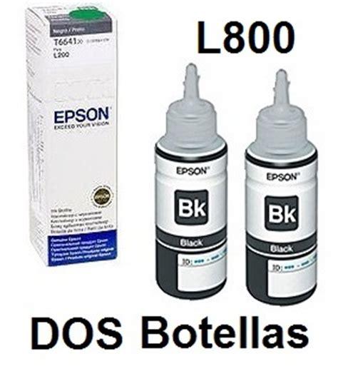 Tinta Epson L800 negocio en linea cel 591 78512314 591 75665856 bolivia epson t673120 set de dos botellas de