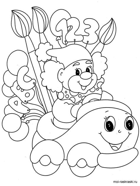 Fun Coloring Pages For 9 Year Olds Coloring Pages 9 Year Old Colouring Pages For 5 Year Olds
