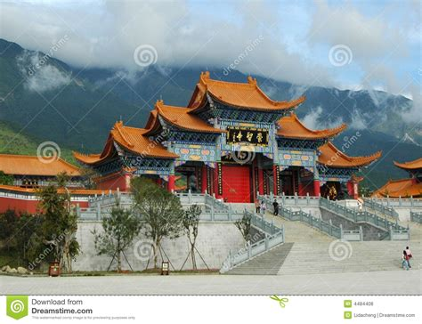Image China a temple in dali of china royalty free stock photos image 4484408