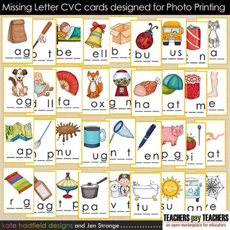 7 Letter Words Ending In Yen 1000 Images About My Early Literacy Inventions On