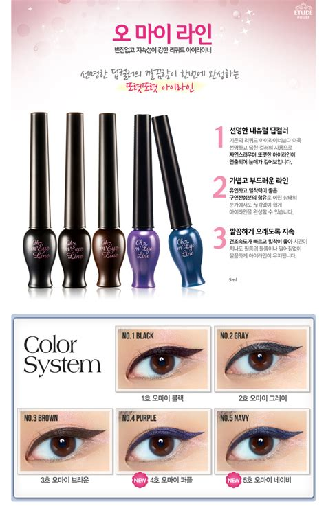 Eyeliner Etude Oh My Line etude house oh my line ad 5ml 5colors