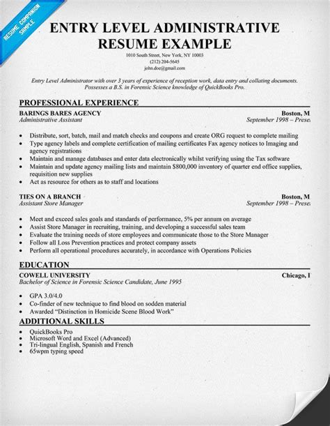 resume exles administration fantastic free entry level administrative resume for you
