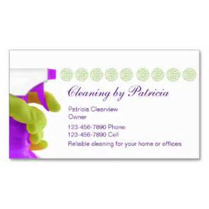 business card ideas for cleaning service 5 best images of house cleaning services business cards