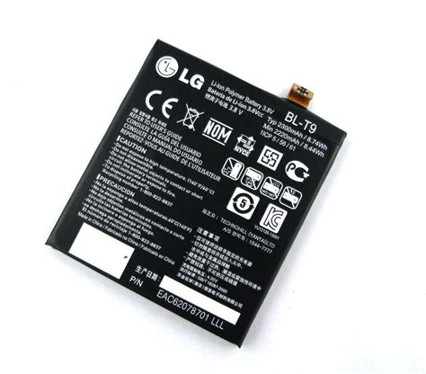 Battery Nexus 5 Bl T9 mobiles tablets mobiles tablet accessories with