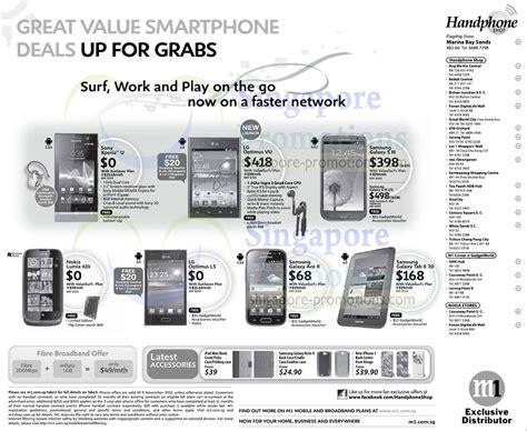 Handphone Lg L5 handphone shop sony xperia u lg optimus vu l5 samsung galaxy s iii ace 2 tab 2 7 0 nokia