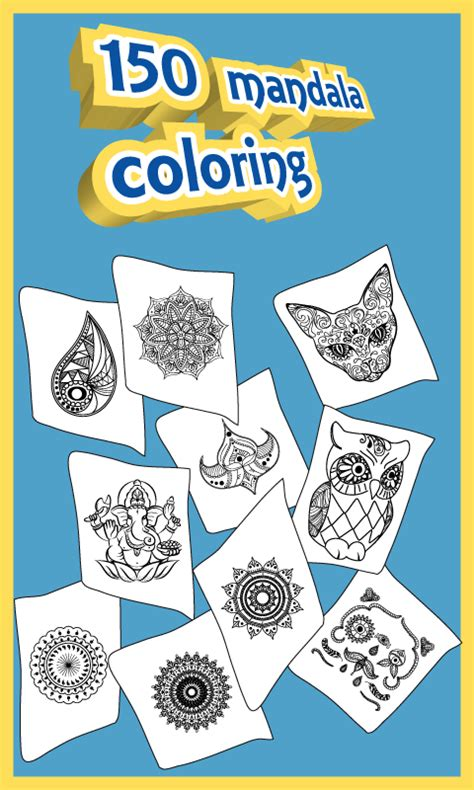 mandala coloring book app mandala coloring pages android apps on play