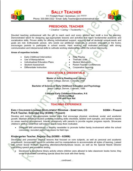 education resume examples this is physical education resumes