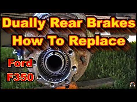 ford  super duty powerstroke dually rear brake