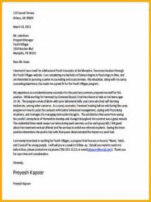 9 Application Letter Structure Bursary Cover Letter